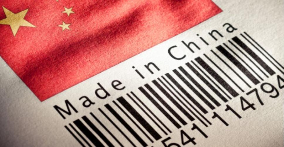 Tổng hợp thông tin về mã vạch hàng Trung Quốc